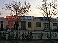 Dongying, Shandong, China - panoramio (104).jpg