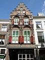 Dordrecht De Sleutel Groenmarkt 105.JPG