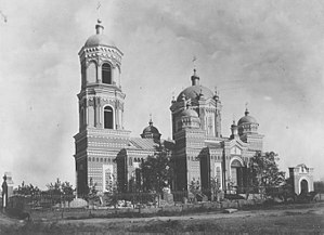 Dormition church (Rostov-on-Don).jpg