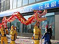 Dragon in Chinatown during Chinese new year NYC.jpg