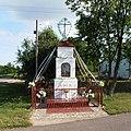 Drozdzak-chapel-120623-173128.jpg