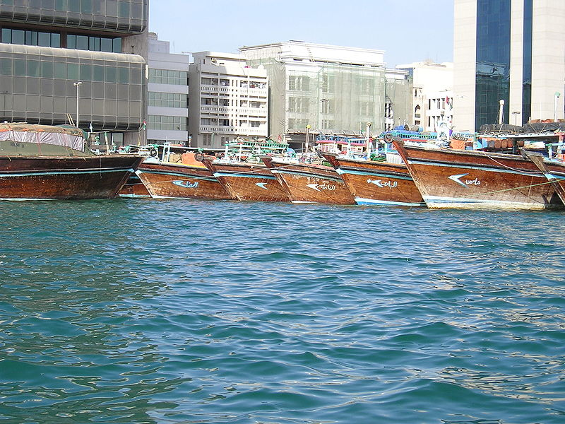 File:Dubai Boat.JPG