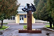 Dubove Kovelskyi Volynska-monument to the Hero of the SU Oliynyk.jpg