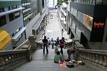 Duddell Street Steps (facing north).JPG