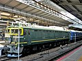 EF 81 113 Nihonkai at Osaka Station 20110210.jpg
