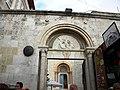 East Jerusalem (The Fourth Station of Jesus on Via Dolorosa); 1-3000-306.jpg
