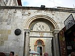 East Jerusalem (The Fourth Station of Jesus on Via Dolorosa); 1-3000-306.jpg