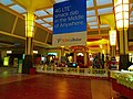 East Towne Mall Center Court - panoramio.jpg