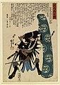 Ebiya Rinnosuke - Seichu gishi den - Walters 9552.jpg