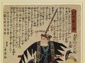 Ebiya Rinnosuke - Seichu gishi den - Walters 955 - Detail A.jpg