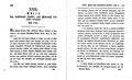 Edict den verbotenen Handel und Gebrauch des Caffee betreffend von 1781.pdf