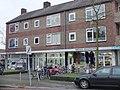 Edisonplein, Breda DSCF5309.jpg