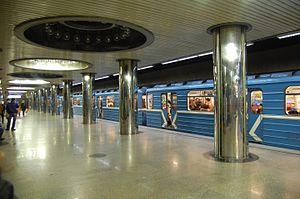 Yekaterinburg Metro - A train at Prospekt Kosmonavtov station
