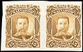 El Salvador 1891 15c Seebeck Ezeta essay pair yellow brown.jpg