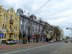 Embassy of Armenia in Ukraine.jpg