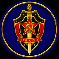 HISTORIA DE LOS SERVICIOS DE INTELIGENCIA 250px-Emblema_del_KGB