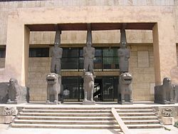 Entrance of the National Museum Aleppo Syria.jpg