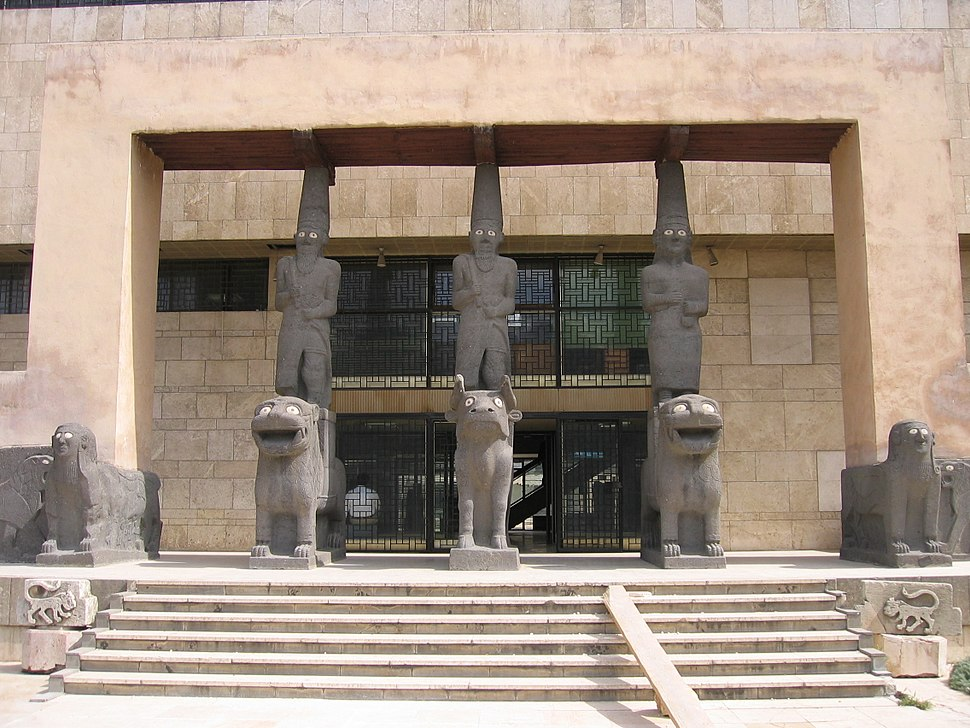 Entrance of the National Museum Aleppo Syria
