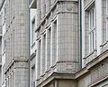 Ernst-Reuter-Allee 6-12 (Magdeburg-Altstadt).Fassadendetail.4.ajb.jpg