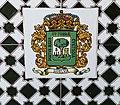 Escudo de Huelva.jpg