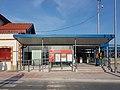 Estación de Plentzia.jpg