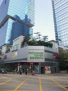 Exchange Tower (Hong Kong).JPG