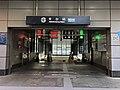 Exit C2, Fengtai Railway Station, Beijing Subway.jpg