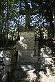 FR48 Gatuzières Croix 01.JPG