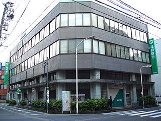 福邦銀行の本店