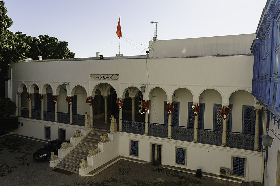 Façade parlement Tunisie