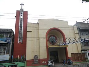 Facade of Cabanatuan Cathedral in Nueva Ecija.jpg