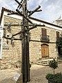 Fachada del Museo de las telecomunicaciones de Canena.jpg