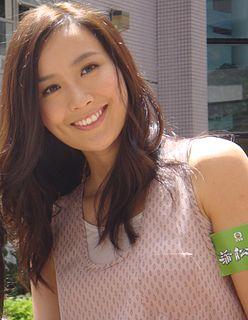 Fala Chen Hong Kong actress