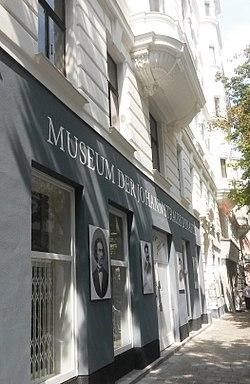 Fassade des Johann Strauss Museums.jpg