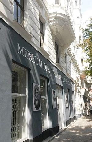 Museum der Johann Strauss Dynastie - Image: Fassade des Johann Strauss Museums