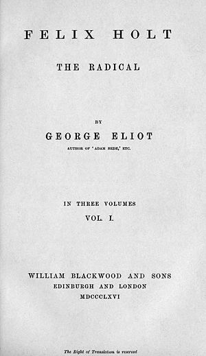 Felix Holt, the Radical - First edition title page