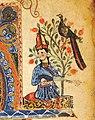 Female Troubadour with Saz, M6288, Horomos, 1211.jpg