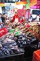 FishstandNuevaViga1.JPG