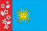 Flag of Barsky raion in Vinnytsia oblast.png