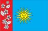 Flag of Barsky raion in Vinnytsia oblast.png