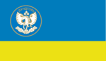 Flag of Dundgovi.png
