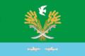 Flag of Zavolzhsky (Astrakhan oblast).png