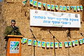 Flickr - Israel Defense Forces - Strategic Security Forestation Project Launching, Jan 2011.jpg