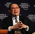 Flickr - World Economic Forum - Victor Chu - Annual Meeting of the New Champions Tianjin 2008.jpg