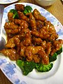 Flickr spine 472065553--General Tso's Chicken.jpg