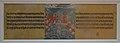 Folio from Karandavyuha Manuscript - Sanskrit - Newari - Varendra Bhumi - Handmade Paper - ca 14th Century CE - Eastern India - ACCN M 67-E - Indian Museum - Kolkata 2016-03-06 1791.JPG