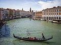 Fondaco dei Tedeschi Rialto Palazzo dei Camerlenghi Fabbriche Nuove a Venezia.jpg