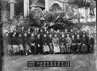 Wong Nai Siong - Wong Nai Siong, first row, seventh from right