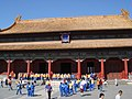 Forbidden City-5 故宫 - panoramio.jpg