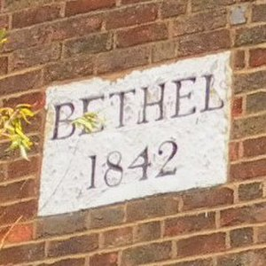 Bethel Strict Baptist Chapel, Robertsbridge - High on the front elevation is a carved date stone.